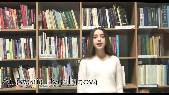 Embedded thumbnail for What the EU means for us: Video by students of Valentyna Bohatyrets' at ChNU
